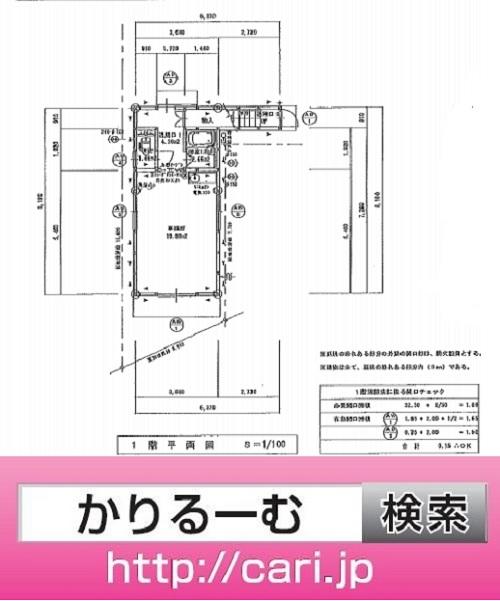 2018/01/17 セルテス江向 1F 間取図