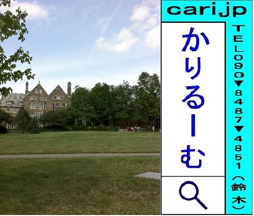 2011/06/27(16:28)撮影写真 風景