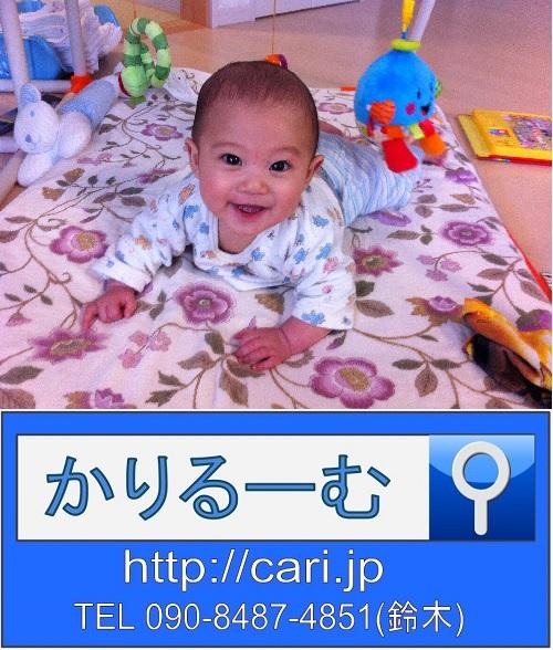 2013/1/29(14:15)撮影写真 子供(赤ちゃん)