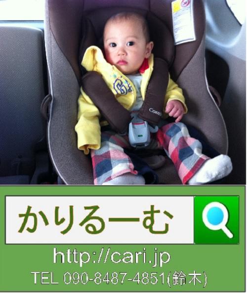 2013/4/11(11:39)撮影写真 子供(赤ちゃん)