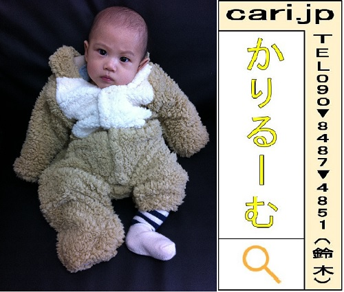 2012/12/27(13:02)撮影写真 子供(赤ちゃん)