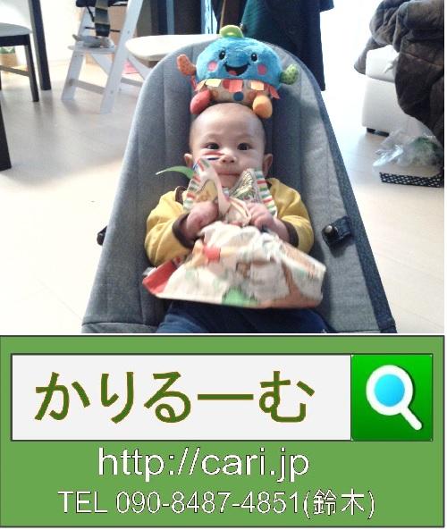 2012/12/22(16:11)撮影写真 子供(赤ちゃん)