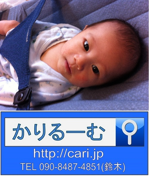 2012/10/12(13:37)撮影写真 ゆうとバウンサー