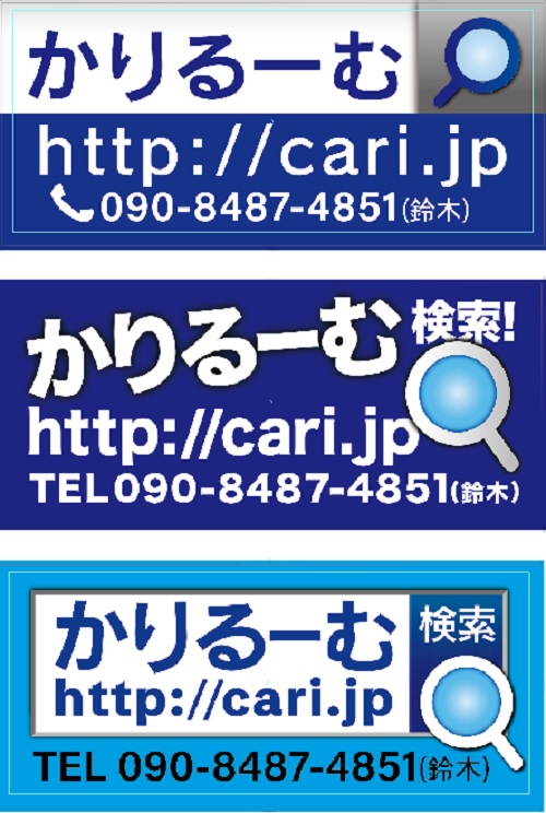 2018/10/12看板ステッカーデザイン(design)5