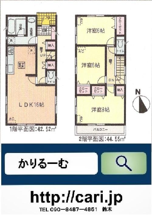 賃貸物件 セルテス城北 間取図(間取り図)