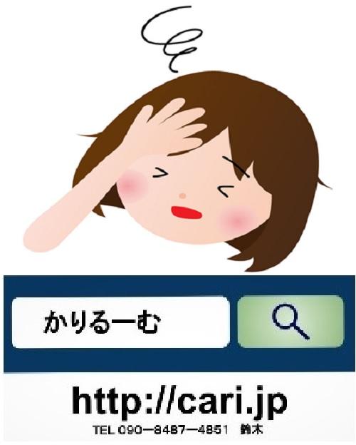 偏頭痛の治し方ってどうすればいいの?